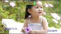 唐诗-儿歌-5D25亲亲宝贝不抠像版电子相册