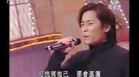 1999 勁歌金曲 LIVE連唱部份 王傑(HQ)