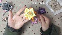 【E003】新款手缝丝带尖角花手工DIY发饰品 详细讲解 南京喵喵