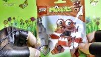LEGO mixels - 卡通网络 -Burnard - 41532