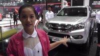 2015上海车展探馆 硬派SUV五十铃muX