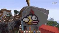 【初雷】★我的世界★Minecraft| 建造涂鸦鸟|