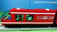 乐高 LEGO  城市系列 机场快捷专线 6399