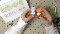 【E002】棒棒糖罗纹带儿童蝴蝶结发夹语音教程 南京喵喵