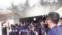 「吴阳出品」Apple Watch上手体验——Apple Store一览