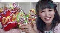 【D大首发】miki 零食包制作