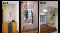 镇申/正陞~整体规划设计(王小姐)-现代简约小住宅( iTAR DIY 100%塑钢防水.防虫.防霉)