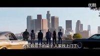 《速度与激情7》终极预告片_【毛毛电影工作室】