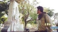 冒险雷探长 第四十七集 墓地被撬起的棺材盖——维也纳