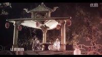 【霹雳MV·龙剑】爱不释手