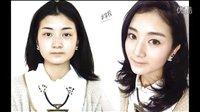 化妆教程视频韩国裸妆初学者成都化妆学校星艺米嘉老师教学视频