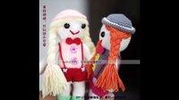 【小辛娜娜编织教程】第72集(4-1)玩偶系列之毛线娃娃(腿部-身体 钩法)