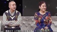邹小龙小豆豆老师二人转访谈节目 正戏 包公吊孝 赵小军