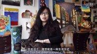 微型纪录片《他们》-周舟独立画室