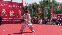 2015年第三届营口武术节 苏鹏表演通背连环掌 IMG_0201