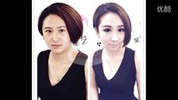 化妆教程  成都化妆学校星艺米嘉老师化妆教程视频 从零开始学化妆