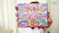 【日本食玩】冰激凌好可爱啊~
