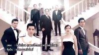【MV】 Bird Thongchai: Ban Lung Meak《OST.Ban Lung Meak》