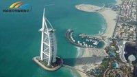 迪拜自驾|沙漠冲沙|帆船酒店|私人游艇|F1赛车