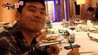 吃掉重庆:快来威斯汀越南美食节吃地道越南味!