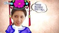 剧透社05《栀子花开》美女张予曦闺房大揭秘!