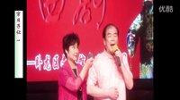曲剧【屠夫状元】选段(字幕版)演唱:著名曲剧表演艺术家孙炳新刘修元。