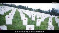 巴中通江 空山坝战役纪录片