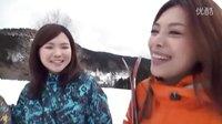 台湾美女到日本玩雪!