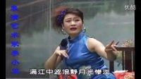 戏曲表演艺术家李小双演唱豫剧:《藏舟》选段:羞答答出门来...
