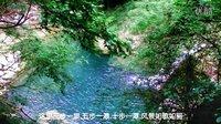 云台山之潭瀑峡 太行山脉以泉、潭、瀑著称的大峡谷