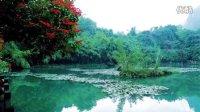 贵州安顺天星桥 风刀水剑刻就的万顷盆景园