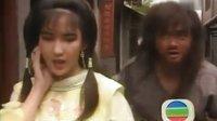 乌金血剑03 周慧敏 罗嘉良