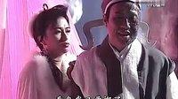 蜀山奇侠02 郑伊健 陈松龄