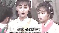 蜀山奇侠03 郑伊健 陈松龄
