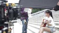 周玥翻唱庾澄庆《情非得已》MV花絮