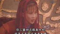 白发魔女传02 蔡少芬