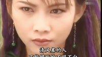 白发魔女传04 蔡少芬