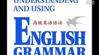 高级英语语法第1章第1节 简单时态 一般现在时 一般过去时 一般将来时