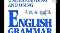 高级英语语法第1章第4节 完成进行时态 现在完成进行 过去完成进行 将来完成进行