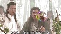 聊斋04 流光情劫 杨丽菁