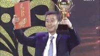 陕甘秦腔戏迷争霸赛霸主诞生夜暨颁奖典礼(下)2014