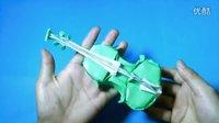 折纸王子教你折小提琴 最后完成效果展示