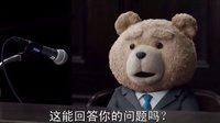 泰迪熊的歌声