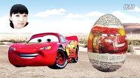 迪士尼 飞机总动员 汽车总动员 海绵宝宝 出奇蛋 Disney Cars 365个熊孩子 #124