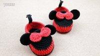 【双然宝贝】宝宝毛线鞋编织教程--米奇毛线鞋
