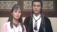 楚留香04 赵雅芝 郑少秋