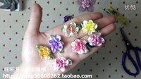 【H002】丝带小花芯 玫瑰花 手工丝带花 装饰小花教程 南京喵喵