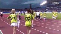 【抽饭】AOA 150717 2015 K联赛全明星赛公演 足球赛球场 Heart Attack