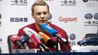 拜仁中文新闻:诺伊尔明天将作为队长首发