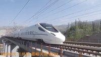 【青藏火车迷联盟】兰青特辑5+兰新二双特辑2+青藏西格特辑1+西陇海兰州拍车
